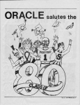 Last issue of the Oracle our senior year.  Drawing by Steve Rippy
